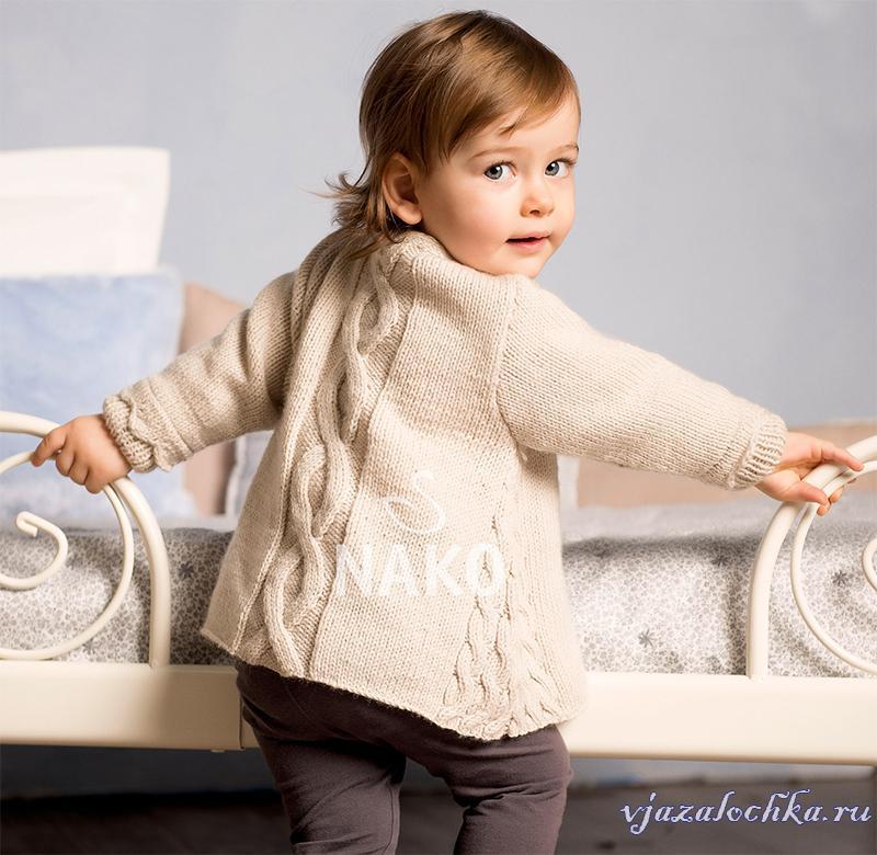 Для детей до года Вязание для детей спицами и