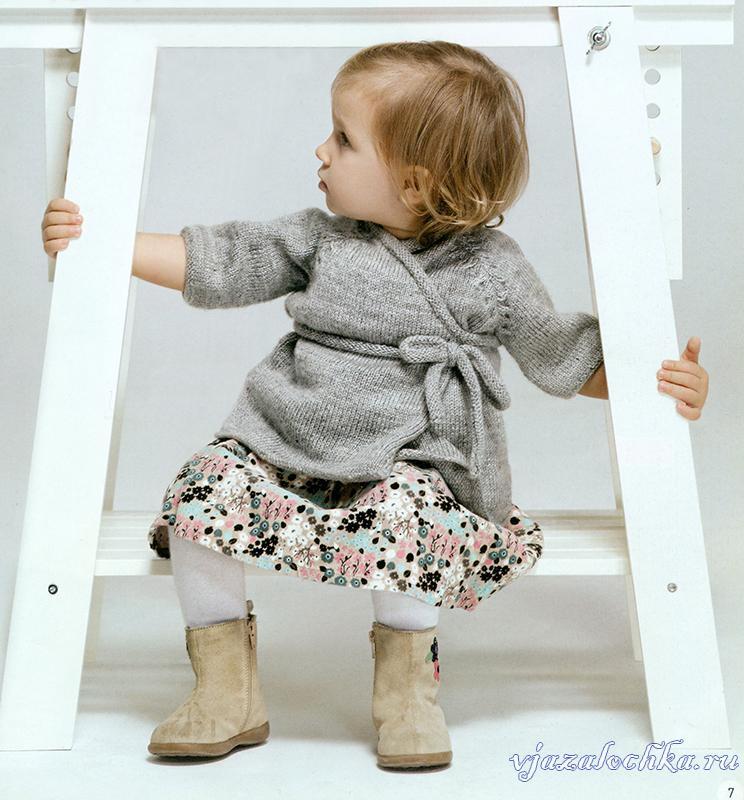 Жакет для девочки спицами 1 года » Петля - вязание