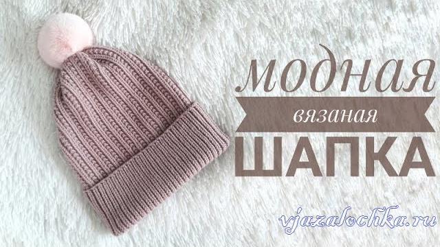 вязаные женские шапки береты по схемам вязания вязалочкару