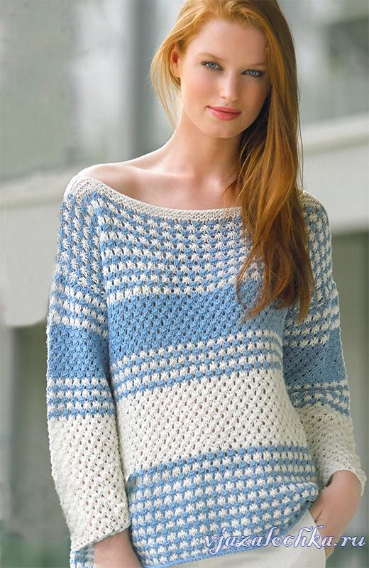 Пуловер Вязаный Женский